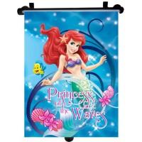"""Markas parasolar retractabil Princess Ariel"""""""