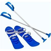 Skiuri Junior - Albastru