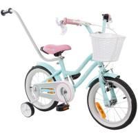 Bicicleta Junior BMX Star 14, Turcoaz